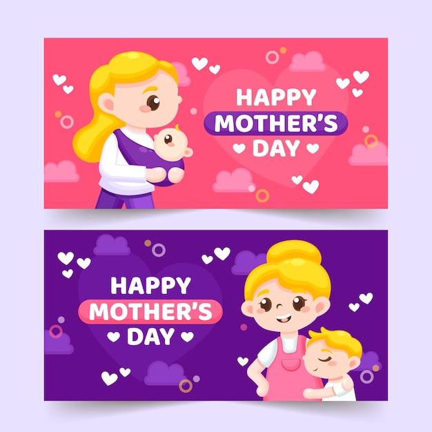 Projeto de coleção de banner de dia das mães Vetor grátis