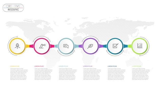 Projeto de diagrama de infográfico com processo de passo Vetor Premium