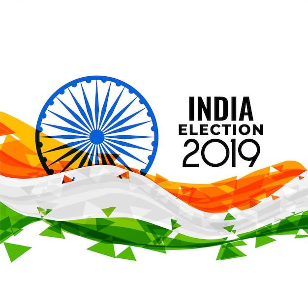 Projeto de eleição loksabha indiano Vetor grátis