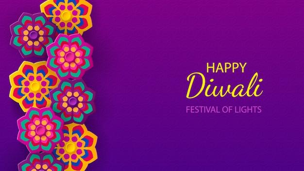 Projeto de feriado do festival de diwali com estilo de corte de papel de rangoli indiano e flores. Vetor Premium