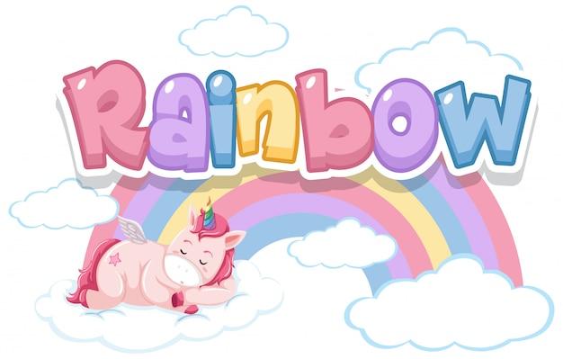 Projeto de fonte para o arco-íris da palavra com arco-íris no fundo do céu Vetor grátis