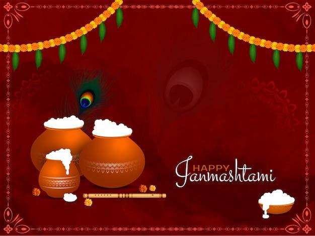 Projeto de fundo elegante do feliz festival indiano janmashtami Vetor grátis