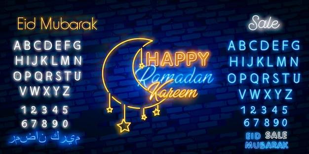Projeto de néon de venda ramadan kareem. descontos para férias ramadã vector o modelo de design ilustração em estilo moderno, estilo neon Vetor Premium
