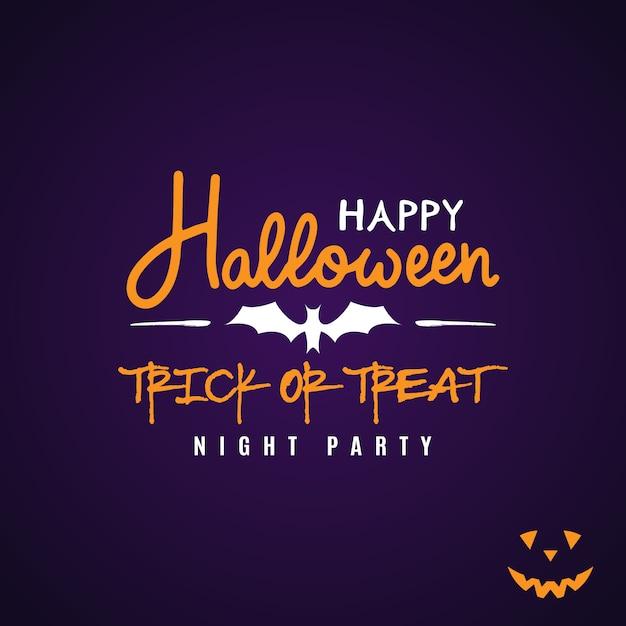 Projeto de panfleto de festa de halloween. Vetor Premium