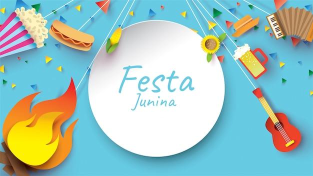 Projeto do festival de festa junina na arte de papel e no estilo liso com bandeiras do partido e lanterna de papel. Vetor Premium