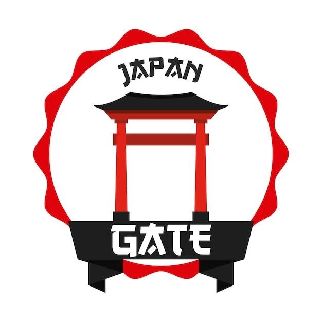 Projeto do ícone do japão Vetor Premium