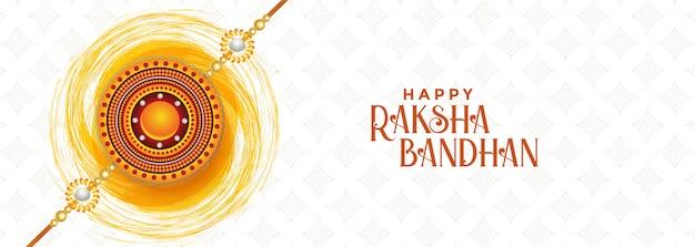 Projeto feliz da bandeira do festival do bandhan do raksha Vetor grátis