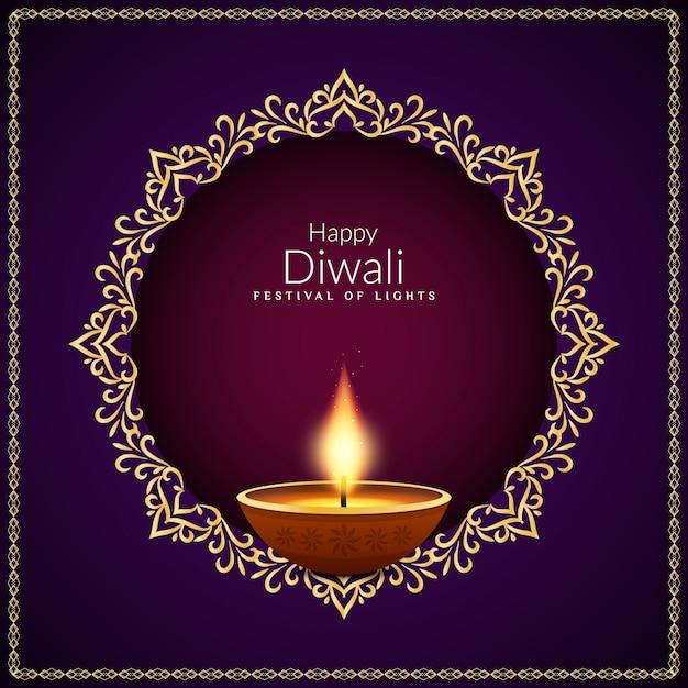 Projeto feliz do fundo do festival indiano feliz de diwali Vetor grátis