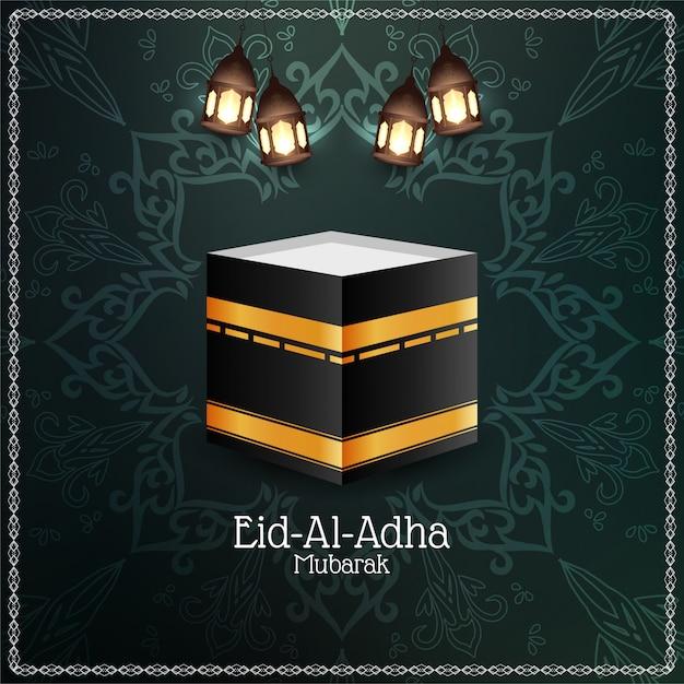 Projeto islâmico do fundo do festival eid-al-adha mubarak Vetor grátis