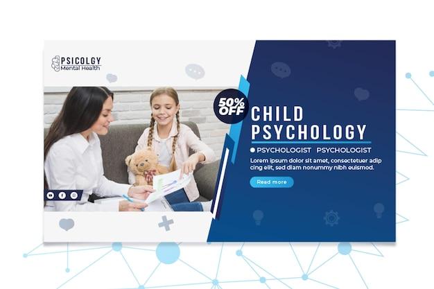 Psicologia da saúde mental, consulte o template do banner Vetor grátis
