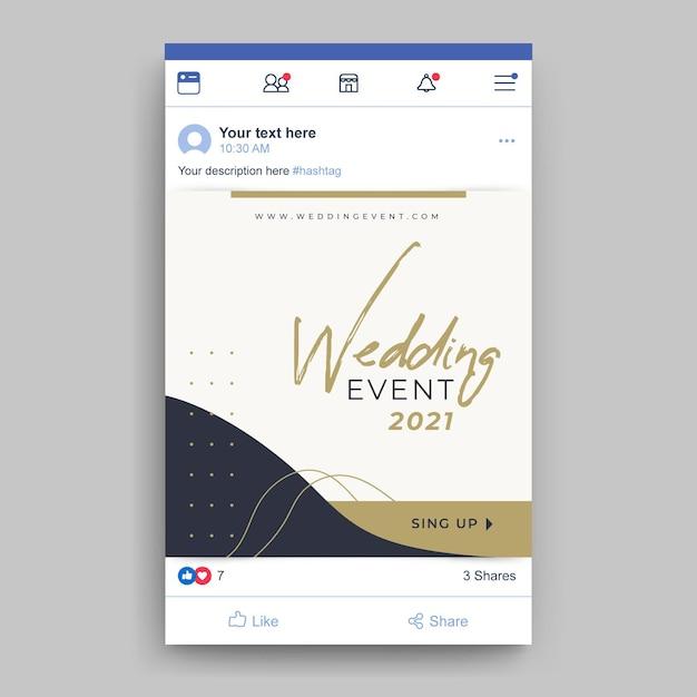 Publicação de evento de casamento no facebook Vetor grátis