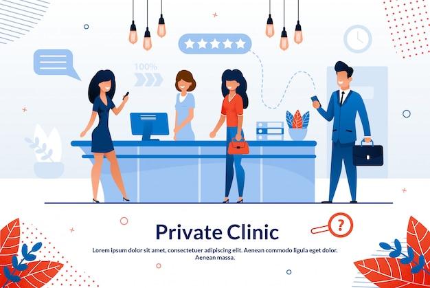 Publicidade banner clínica privada letras plana. Vetor Premium