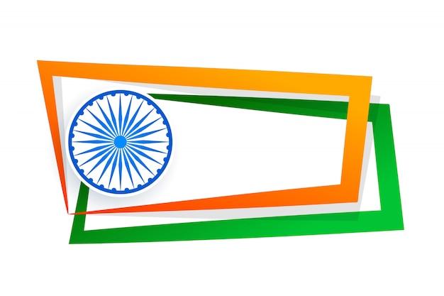 Quadro de bandeira indiana com espaço de texto Vetor grátis