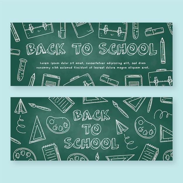 Quadro de volta ao pacote de banners escolares Vetor grátis