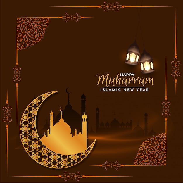 Quadro decorativo abstrato feliz muharram Vetor grátis