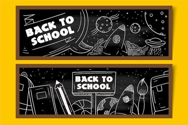Quadro-negro de volta às bandeiras da escola Vetor grátis