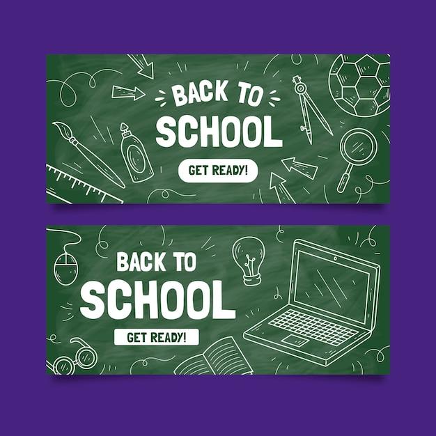 Quadro-negro volta para banners horizontais de escola Vetor grátis