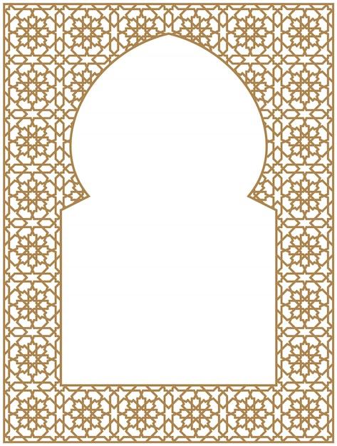 Quadro retangular do padrão árabe de três por quatro blocos na cor dourada. Vetor Premium