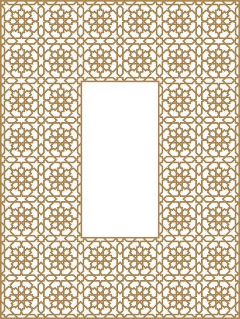 Quadro retangular do padrão árabe de três por quatro blocos. Vetor Premium