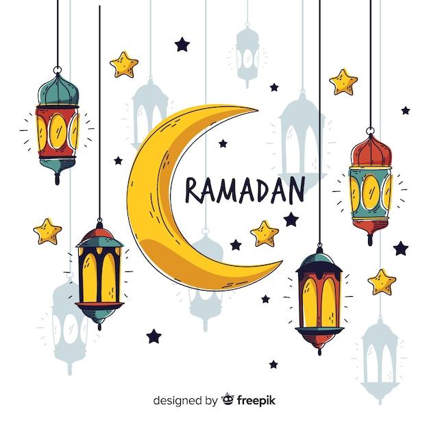 Ramadã Vetor Premium