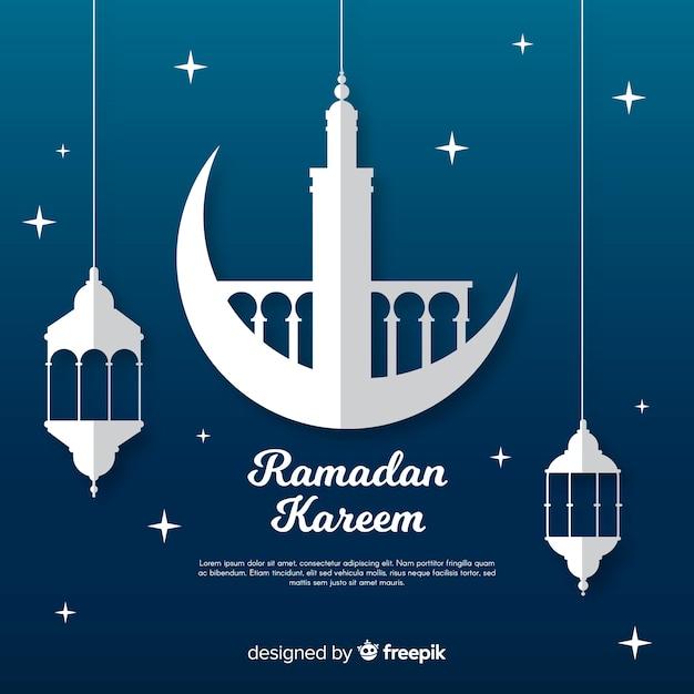Ramadã Vetor grátis
