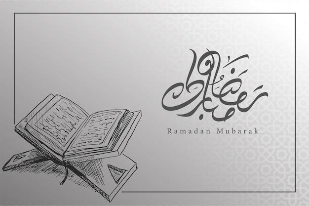 Ramadan background em preto e branco com livro Vetor Premium