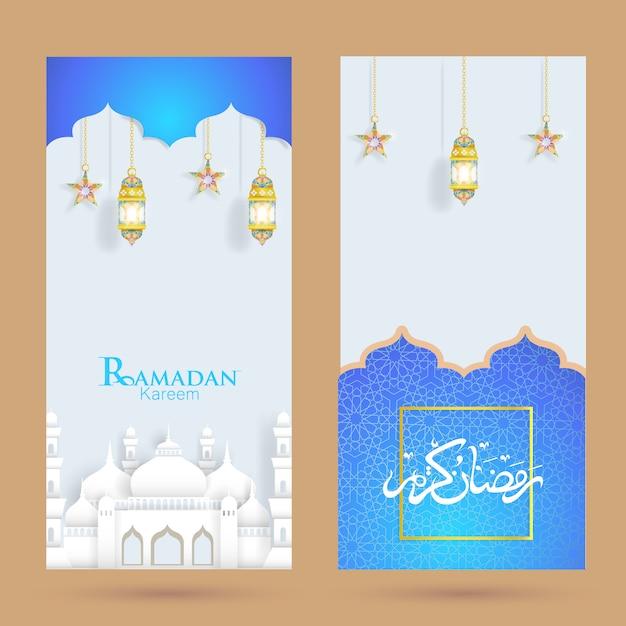 Ramadan com design moderno Vetor Premium