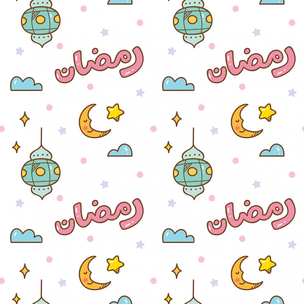 Ramadan doodle padrão sem emenda Vetor Premium