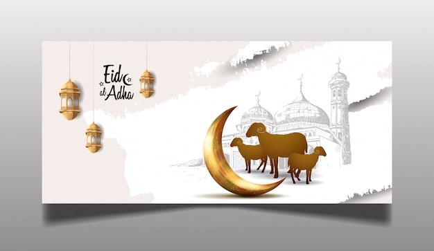 Ramadan eid al adha banner para celebração do santo ramadã Vetor Premium