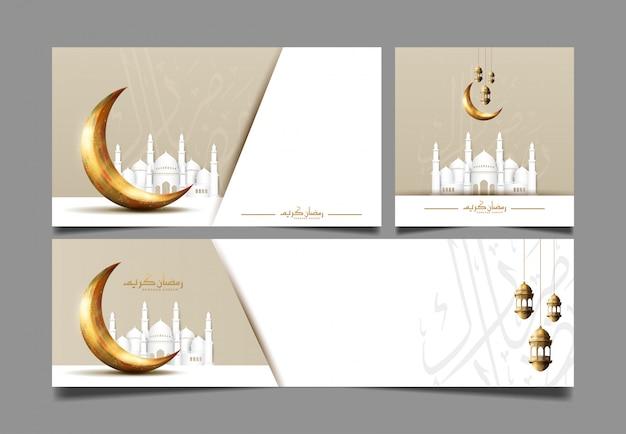 Ramadan flyer design definido com lua, mesquita e lanterna para o evento sagrado de celebração do ramadã Vetor Premium