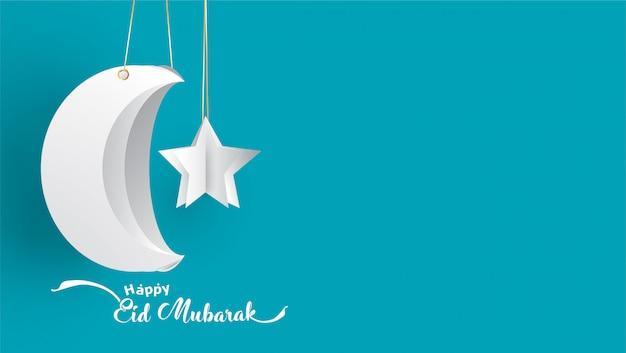 Ramadan greeting card Vetor Premium