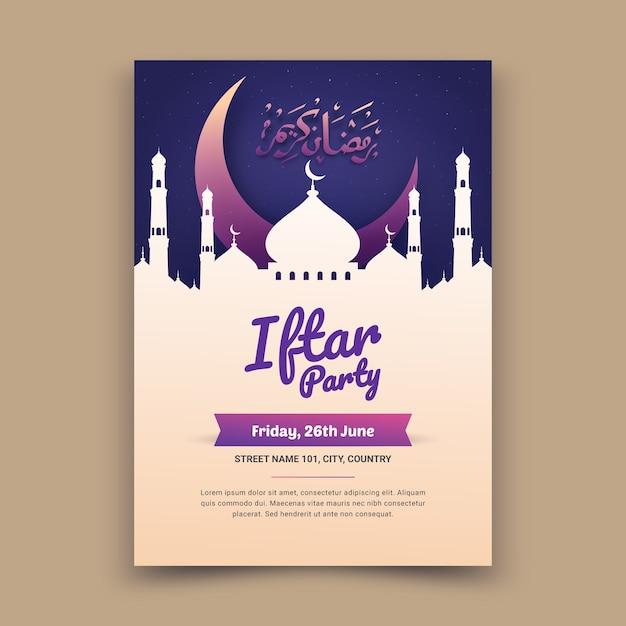 Ramadan iftar convite design plano Vetor grátis