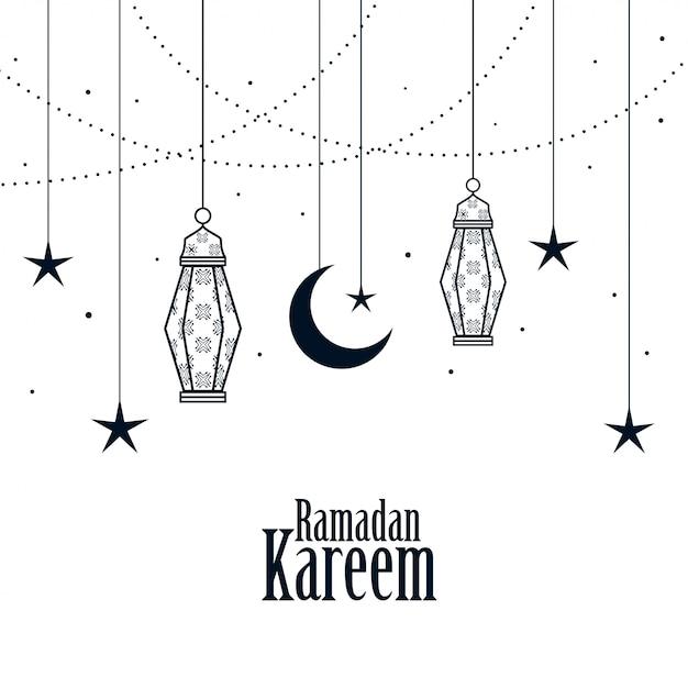 Ramadan islâmico decorativo kareem Vetor grátis