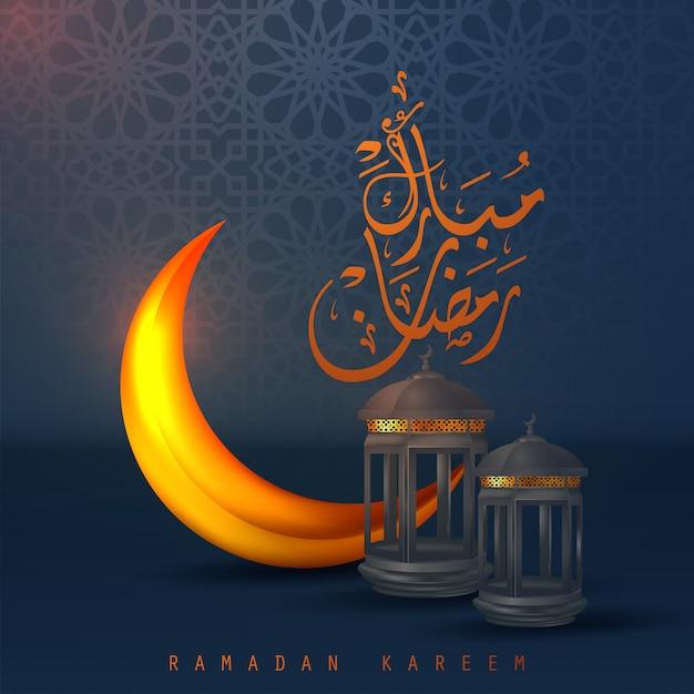Ramadan kareem árabe islâmico cartão Vetor Premium