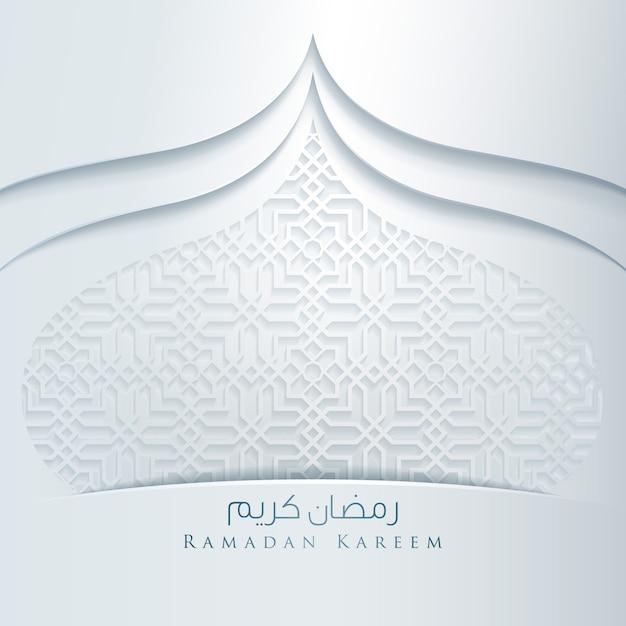 Ramadan kareem arabic text mesquita dome vector Vetor Premium