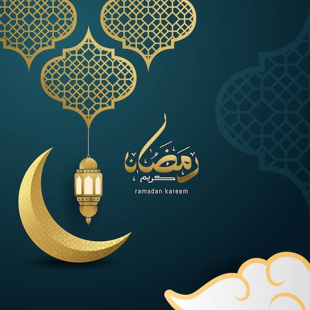 Ramadan kareem cartão islâmico Vetor Premium