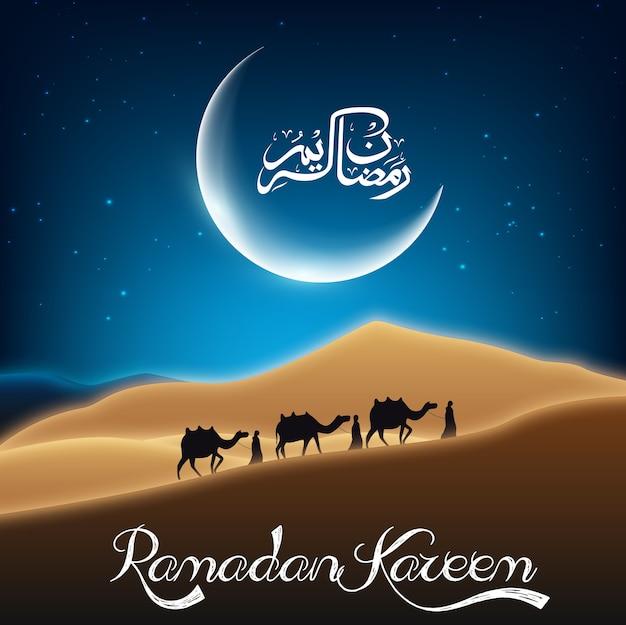 Ramadan kareem cartão Vetor Premium