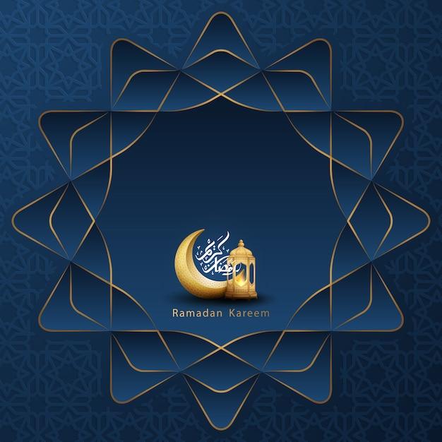 Ramadan kareem com lanternas e lua crescente Vetor Premium