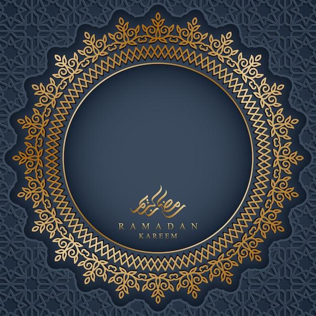 Ramadan kareem com ornamentos de luxo. Vetor Premium