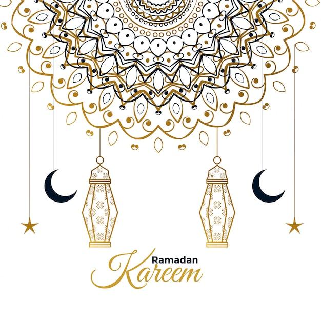 Ramadan kareem decorativa linda saudação Vetor grátis