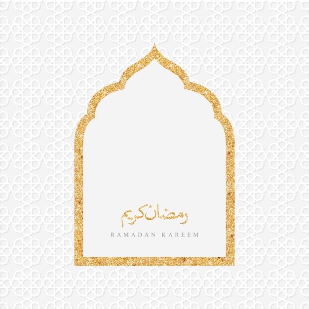 Ramadan kareem desig islâmico Vetor Premium