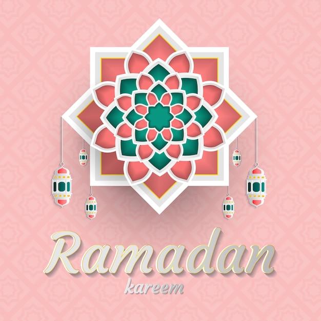 Ramadan kareem do corte do papel do projeto dos convites islâmico. ilustração vetorial Vetor Premium
