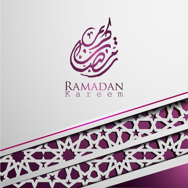 Ramadan kareem islamic greeting card banner de fundo Vetor Premium