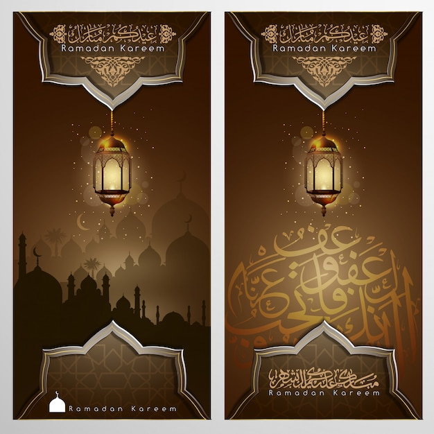 Ramadan kareem linda saudação banner modelo vector islâmico design Vetor Premium
