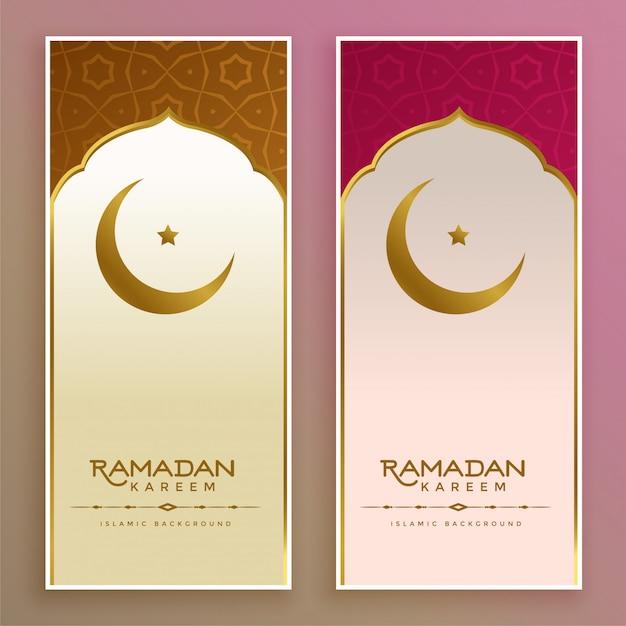 Ramadan kareem ou eid banner com lua e estrela Vetor grátis