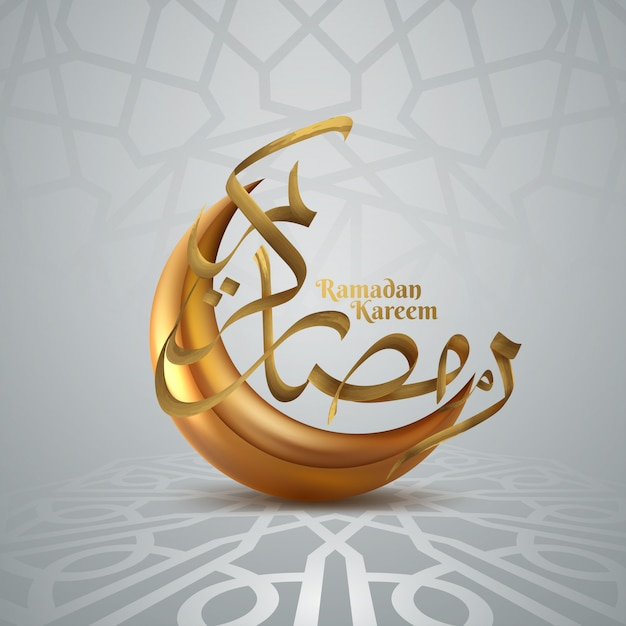 Ramadan kareem saudação banner fundo islâmico Vetor Premium