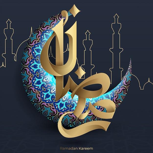 Ramadan kareem saudação crescente símbolo islâmico de fundo com padrão árabe - caligrafia de linha e lanterna Vetor Premium
