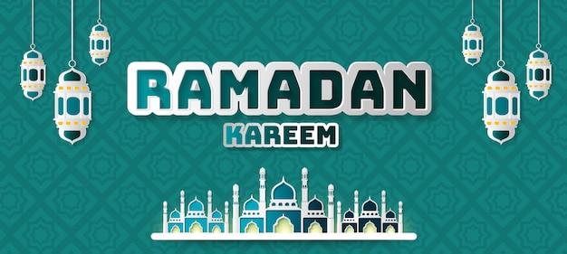 Ramadan kareem saudação fundo Vetor Premium