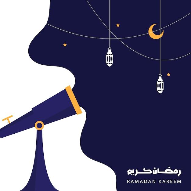 Ramadan kareem saudação ilustração com telescópio Vetor Premium