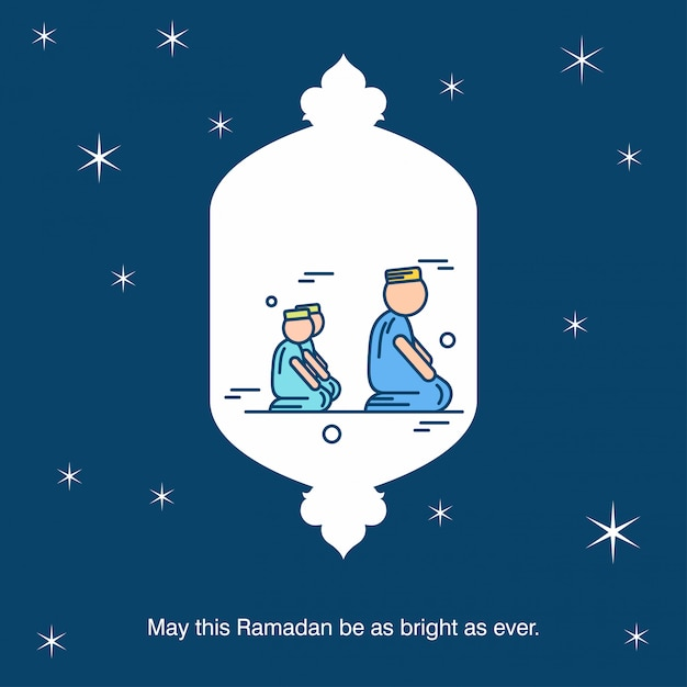 Ramadan kareem vector greeting card background Vetor grátis